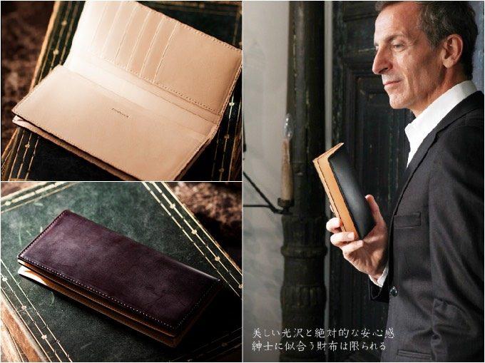 コードバン長財布の各カラーと内装