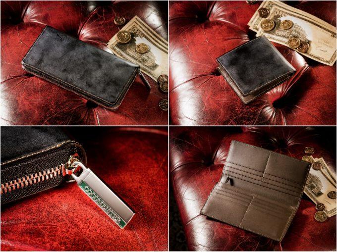 コードバンククラシックの各財布
