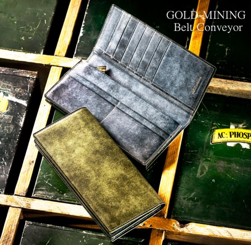 ゴールドマイニング・ベルトコンベア