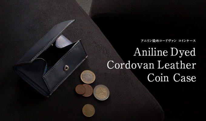 コードヴァンボックスコインケース