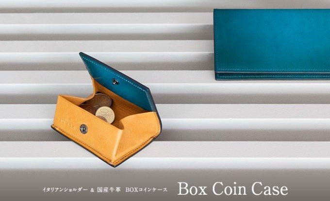 イタリアンショルダー&琥珀牛革ボックスコインケース