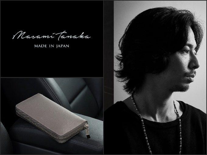 デザイナーマサミタナカの写真と財布