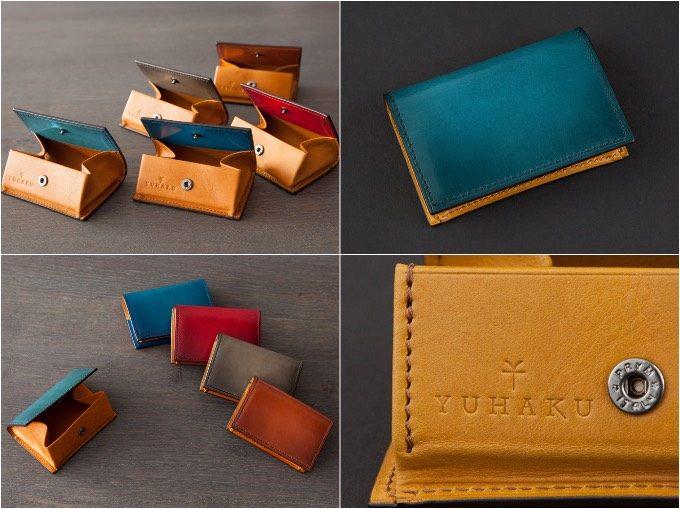 イタリアンショルダー&琥珀牛革ボックスコインケースの写真