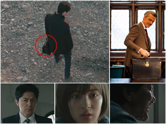 映画三度目の殺人で福山雅治が持っていたバック(鞄)
