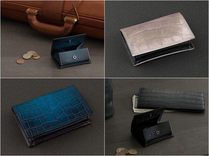 クロコダイルボックスコインケースの写真