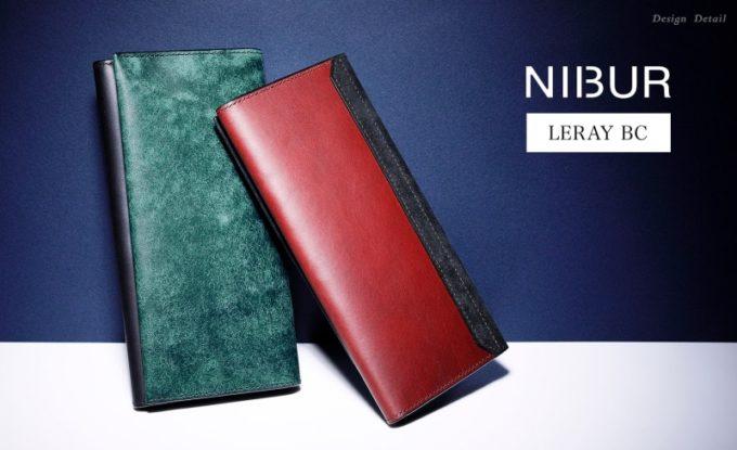 NIBUR(ニブール)の財布