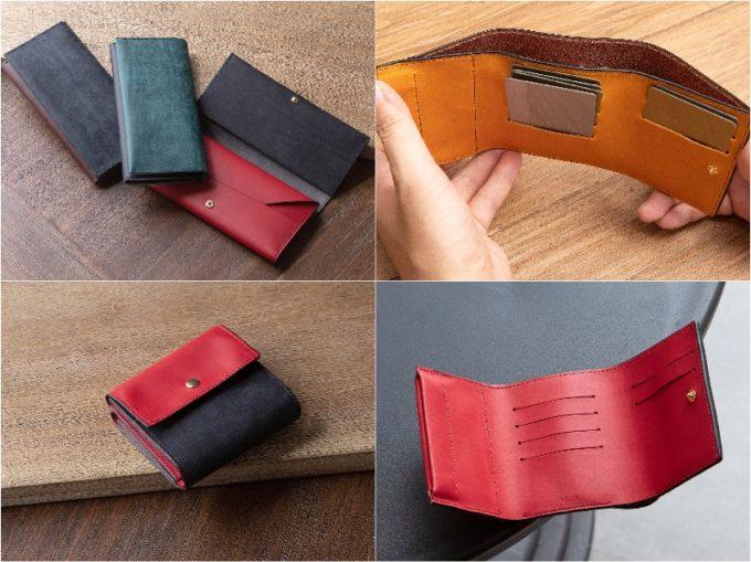NIBUR(ニブール)の各種財布(抜粋)