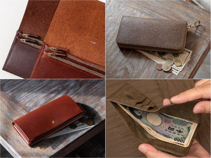 marume(マルメ)の各種財布