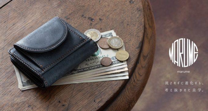 marume(マルメ)の財布