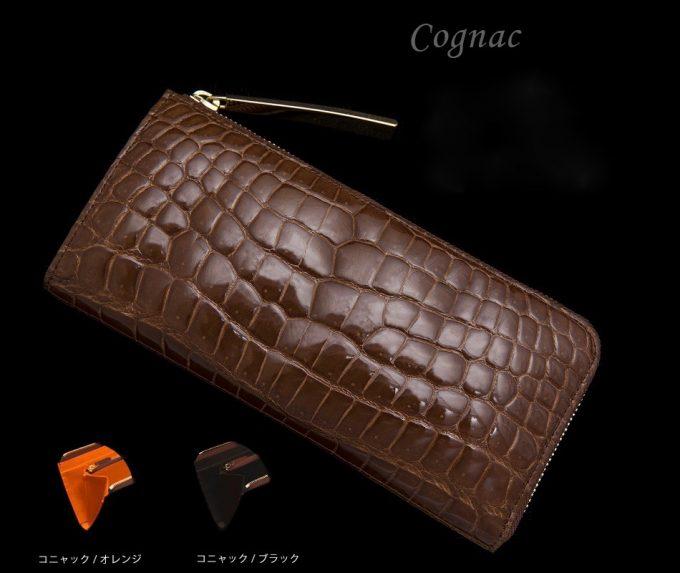 コニャック(Cognac)