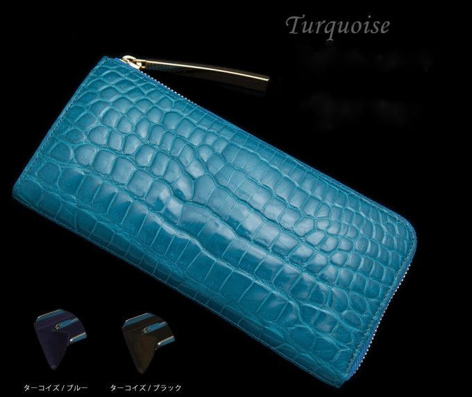 ターコイズ(Turquoise)