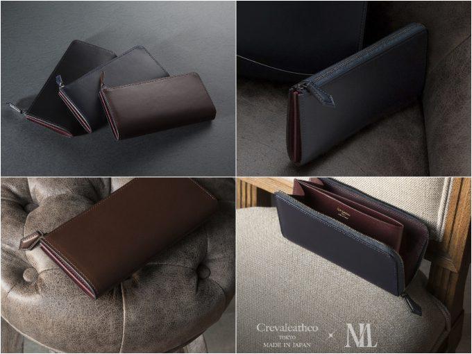 ブリランテL字ジップ長財布の写真
