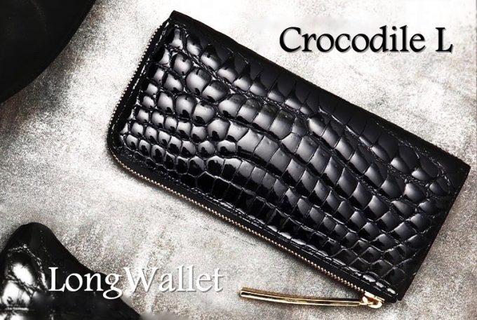池田工芸L字長財布(Crocodile L Long Wallet)