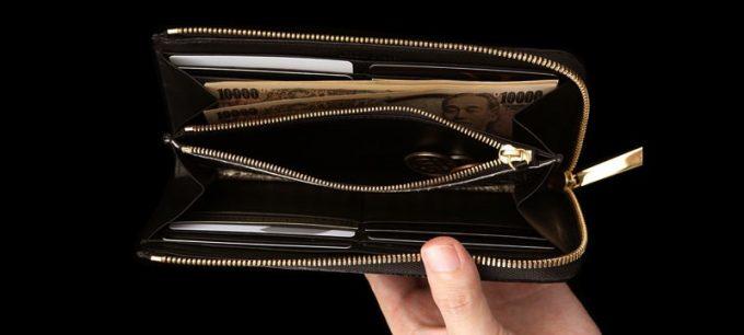 L字ファスナー長財布の収納の例