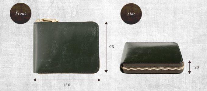 コンパクトで薄型の財布