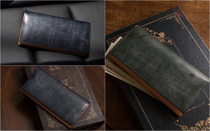 ブライドル長財布のネイビー、グリーン、ブラック