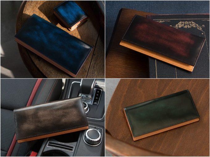 FESON(フェソン)アドバン長財布のブルー、ワイン、ブラウン、グリーン