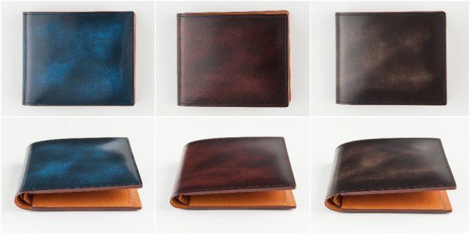 Blue(ブルー)、Wine(ワイン)、Brown(ブラウン)の3カラーのアドバンレザー二つ折り財布