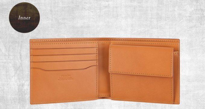 ブライドル二つ折り財布小銭入れ付きの内装のヌメ革