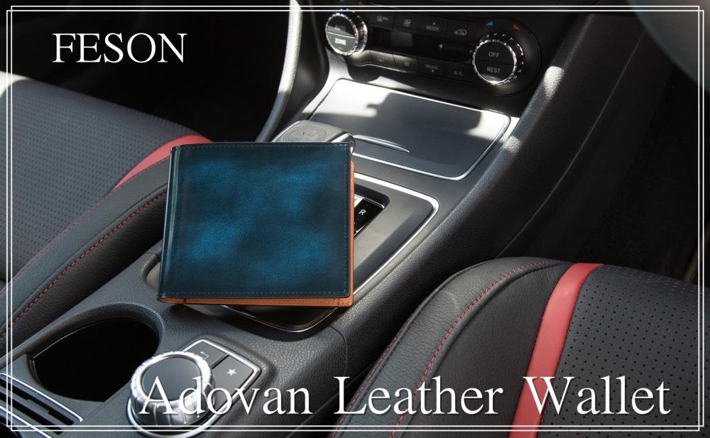 メンズレザーストアのFESON(フェソン)アドバン二つ折り財布
