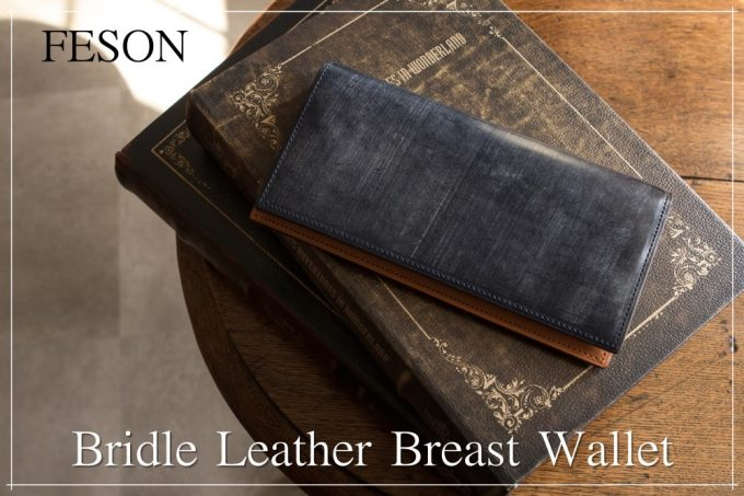 FESON(フェソン)ブライドル長財布