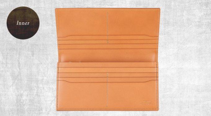 内装のエイジングに優れるヌメ革