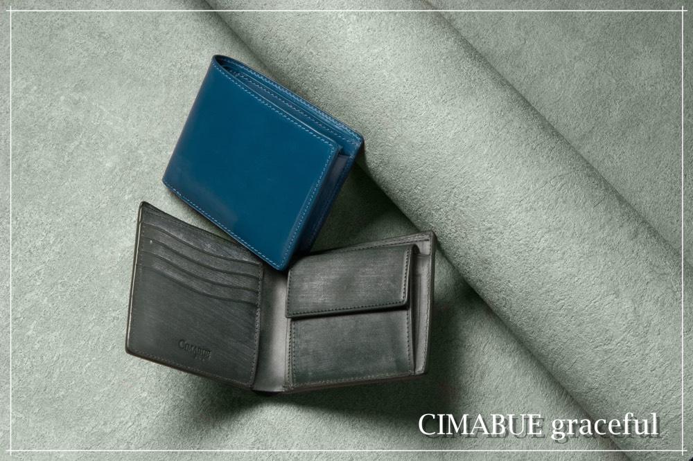 メンズレザーストアのチマブエグレースフル製ブライドル二つ折り財布