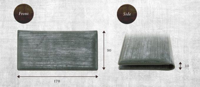 CIMABUE(チマブエ)製ブライドル長財布のサイズ表