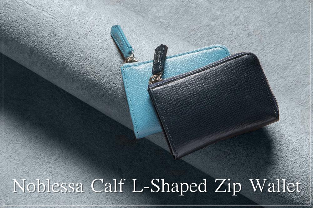 小さな高級革財布!CIMABUEノブレッサカーフL字ジップウォレット!