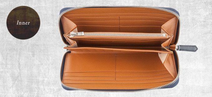 内装もノブレッサカーフ使用した男女で使えるお洒落な財布