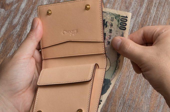 丁度良いコンパクトサイズの財布