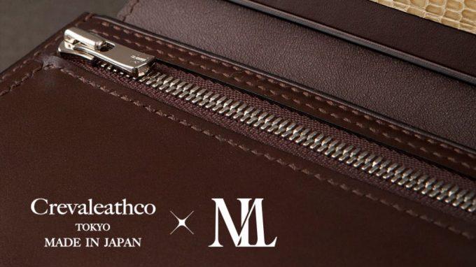 Clevaleathco(クレバレスコ)とMens Leather Store(メンズレザーストア)の財布