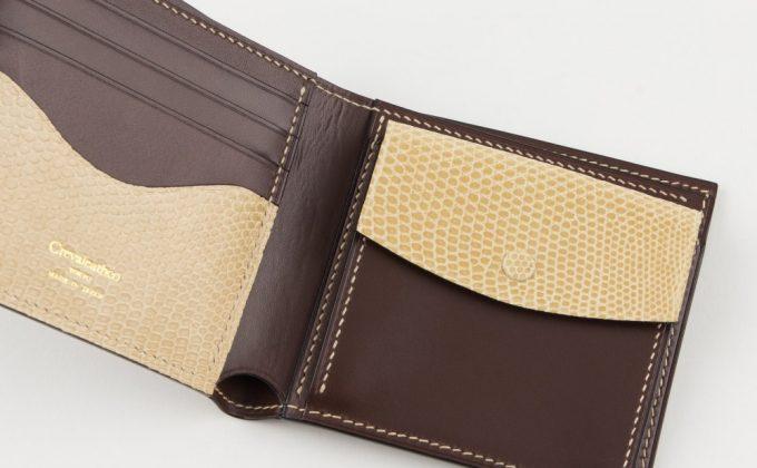 ちょいワルな雰囲気を持つブリランテ×リザード二つ折り財布