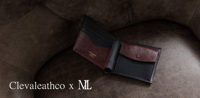 Mens Leather Store(メンズレザーストア)とClevaleathco(クレバレスコ)のコラボ二つ折り財布