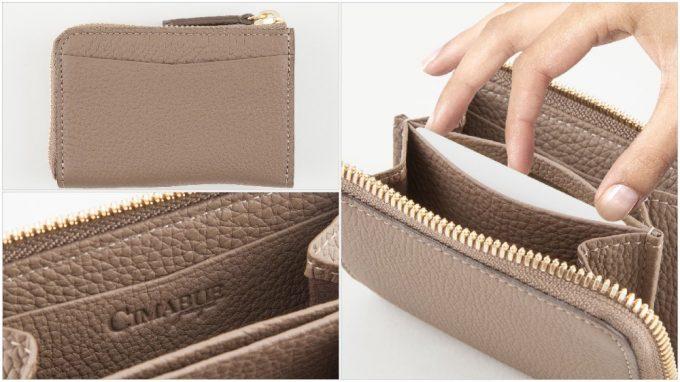 カードポケット(センター、両側、外装)
