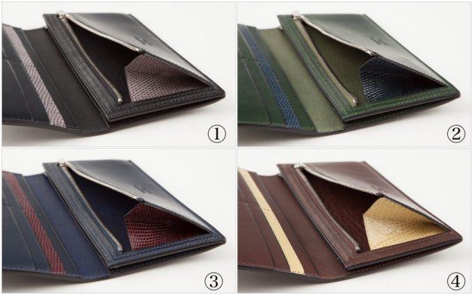 Clevaleathco(クレバレスコ)ブリランテ×リザード長財布のカラーバリエーション