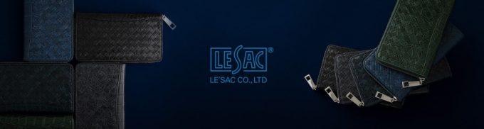 エキゾチックレザー専門レザック(LE'SAC)の革財布