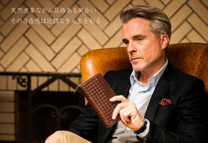 茶色い財布も持つ男性