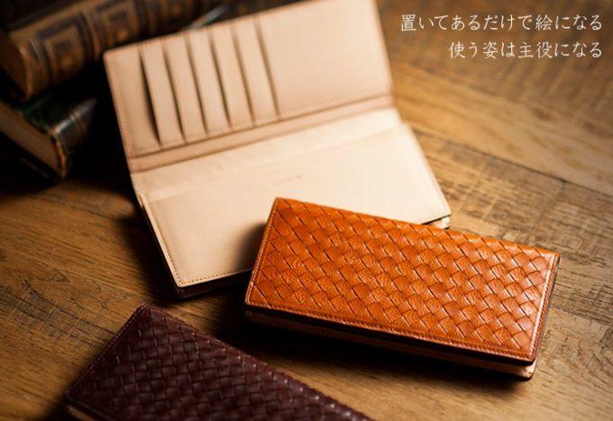 ココマイスターのマットーネシリーズの革製品