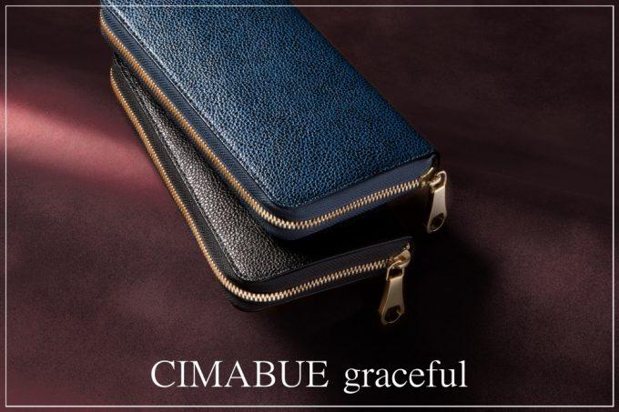 CIMABUE graceful(チマブエグレースフル)の財布
