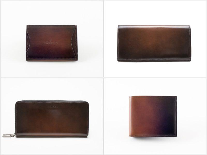 yuhaku・Velatura(ベラトゥーラ)シリーズの各種財布