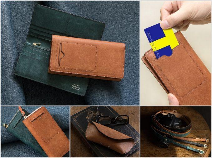 プエブロシリーズの革製品の写真一覧