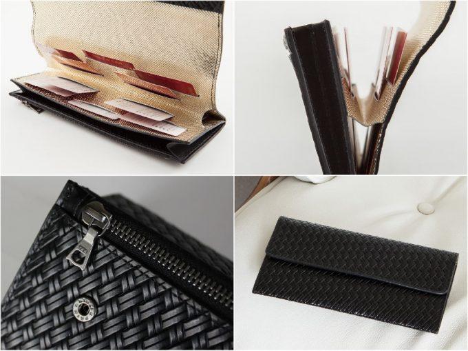 網代編みグレインレザーシリーズの写真