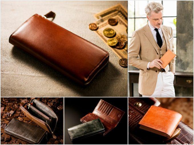ココマイスターの財布の写真