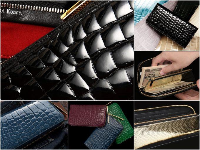 池田工芸の財布の写真