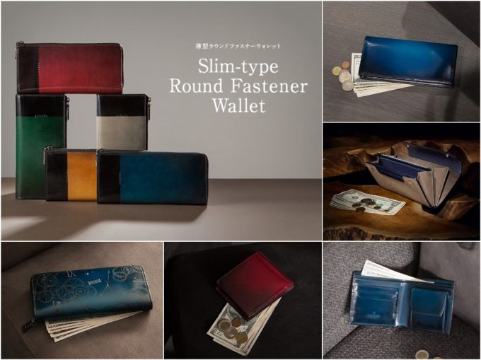 YUHAKUの財布の写真