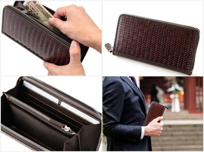 網代編み長財布の写真と情報