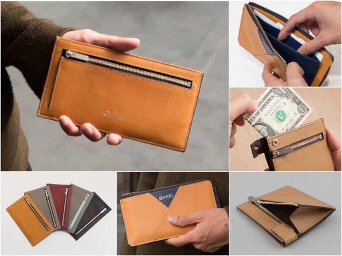ALBERTE(アルベルテ)の超薄型財布の写真と情報