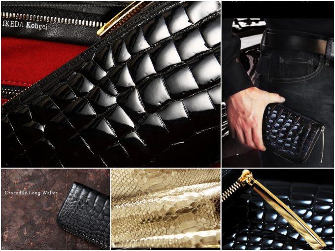 池田工芸のクロコダイル革財布の写真一覧