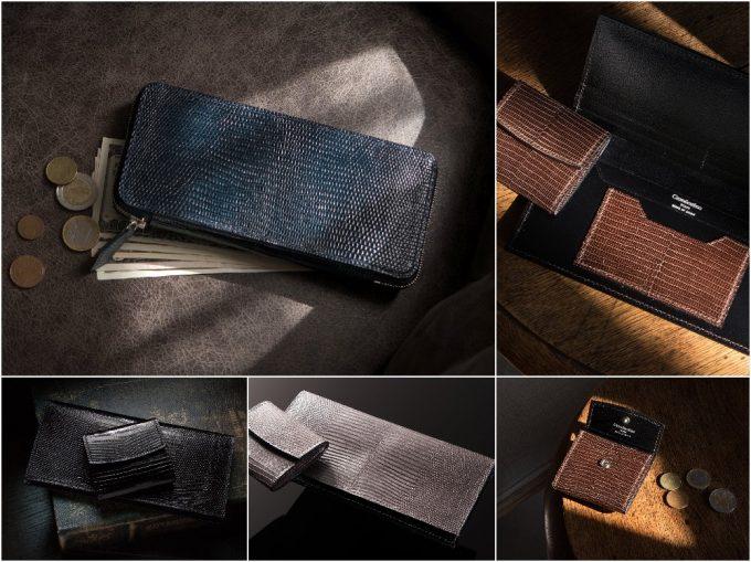 リザードシリーズの財布の写真一覧